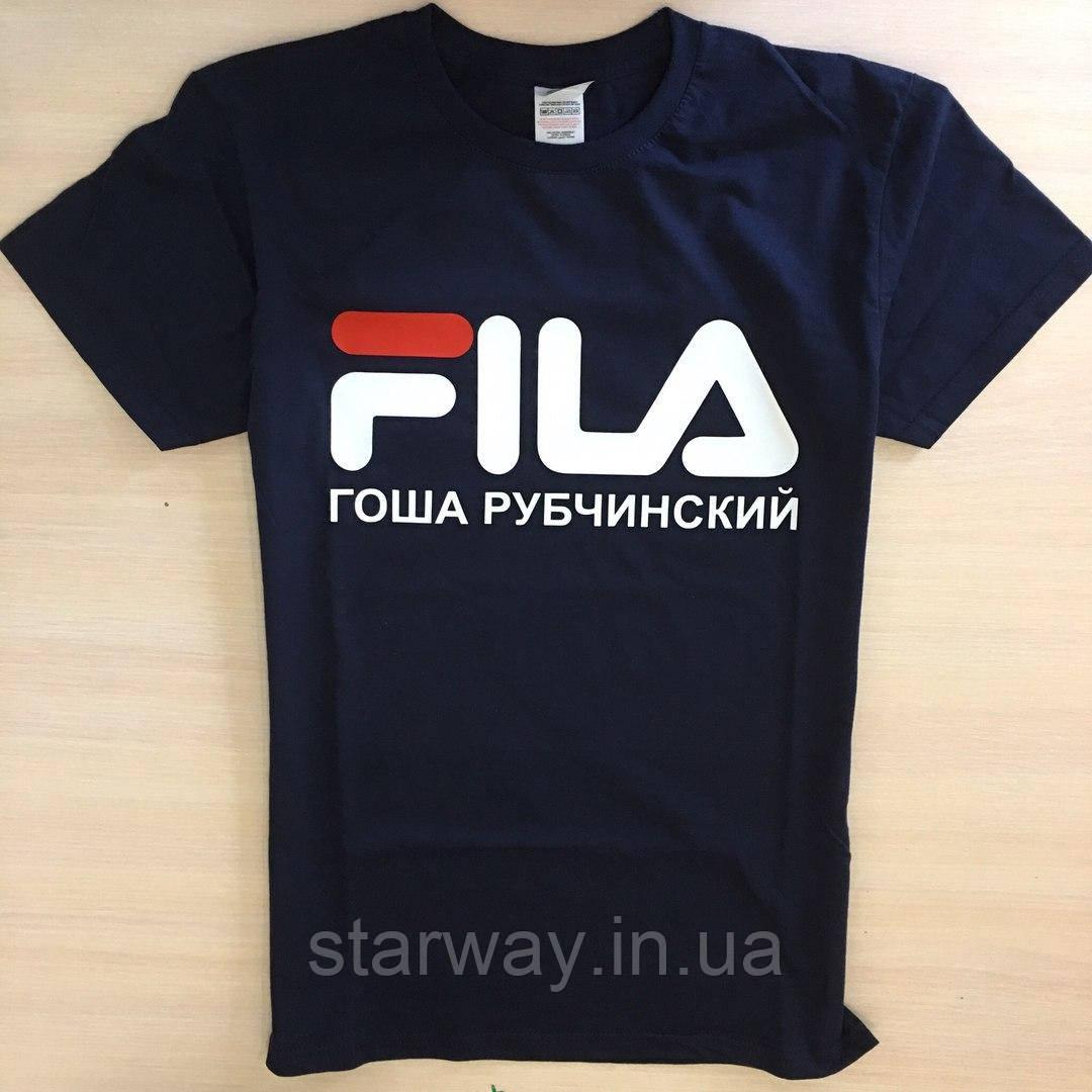 Футболка стильная Гоша Рубчинский   Fila logo