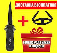Нож подводного охотника Marlin Triton XL