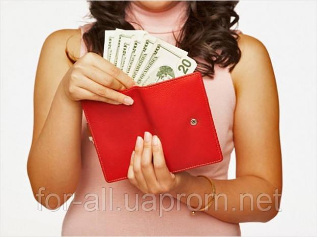 Какой кошелек лучше купить? Интернет-магазин Модная покупка