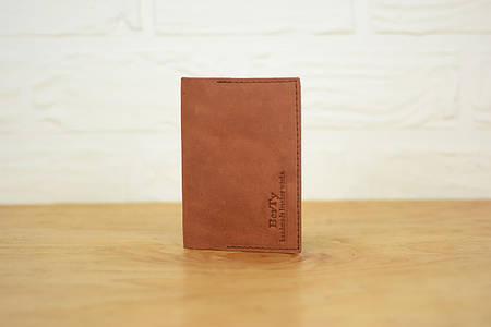 Обложка на паспорт из натуральной кожи |10505| Коньячный