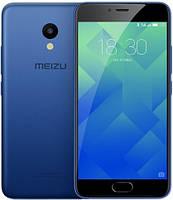 Meizu M5 16GB (Blue)