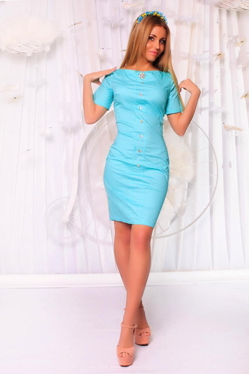 678cd409a59 Летнее офисное платье-футляр