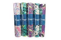 Коврик для фитнеса/йога мат Yoga Print 1545 (гимнастический коврик): 175х60см, толщина 6мм