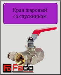 """Кран кульовий Fado 1/2"""" ВВ зі спускником"""