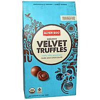 Alter Eco, Нежные трюфели из темного молочного шоколада, 4.2 унции (120 г)