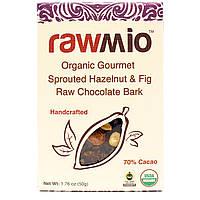 Rawmio, Organic Gourmet фундук и инжир с сырым шоколадом, 1.76 унции (50 г)