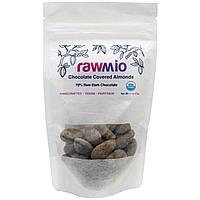 Rawmio, Миндаль в шоколаде, 2 унции (57 г)