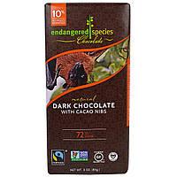 Endangered Species Chocolate, Насыщенный темный шоколад с бобами какао, 3 унции (85 г)