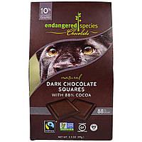 Endangered Species Chocolate, Натуральный черный шоколад в плитках, 10 шт, 3,5 унции (99 г)