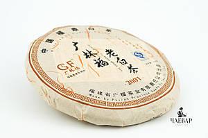 Чай Белый Пуэр Лао Бай Ча - Гуан Лин Фу, Выдержка 16 лет