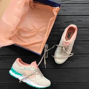 Женские кроссовки  Asics Gel Lyte V Whisper Pink топ реплика, фото 2