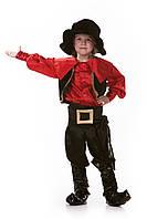 Детский костюм Цыган