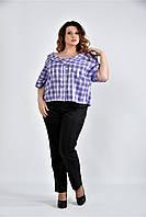 Женская блуза в клетку 0509 цвет сирень размер 42-74