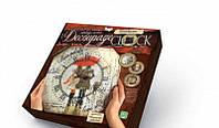 Набор Настенные часы (Декупаж) своими руками Danko Toys