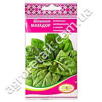 Шпинат Матодор 2.5 г