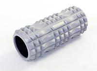 Ролик для йоги и фитнеса массажный L-33 см, d-13 см