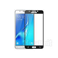 Full Cover Защитное стекло 9H (на весь экран) для Samsung Galaxy J5 Prime (G570)