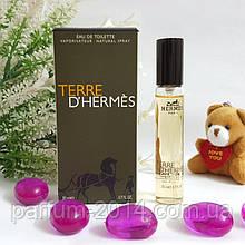 Мини парфюм Hermes Terre d`Hermes 20 ml (реплика)