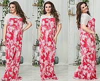 """Элегантное длинное женское платье в больших размерах 207-1 """"Гофре Цветы Аква Кружево Кокетка"""" в расцветках"""