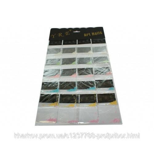 Жемчуг для декора ногтей разные цвета, декор YRE DK-24, жемчуг для нейл арта - Стандарт в Харькове