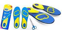 Гелиевые стельки шоль для обуви, scholl activ gel lady женские 38-42 р