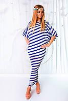"""Длинное облегающее платье в полоску """"Ameli"""" с коротким рукавом летучая мышь (2 цвета)"""
