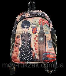 "Молодежный рюкзак ZIBI ""Fashion GIRL"" ZB16.0649GL арт. 525100"