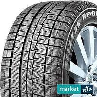 Зимние шины Bridgestone Blizzak Revo GZ (215/65R16 98S)