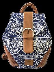 """Молодежные рюкзаки от """"Zibi"""""""