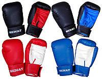 Боксерские перчатки Senat 12 унций