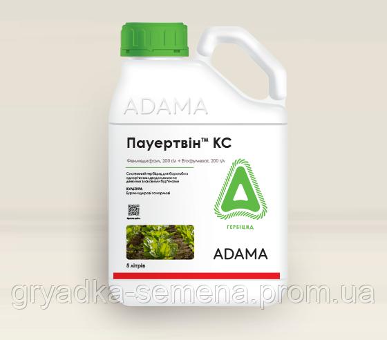 Гербицид Пауертвин™ КС - Адама 5 л, концентрат суспензии