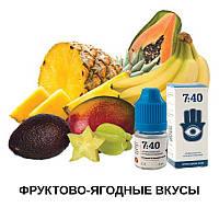 Ароматизаторы для самозамеса с фруктово-ягодными вкусами