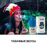 Ароматизаторы для самозамеса с табачными вкусами