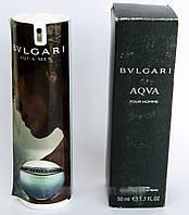 Мужские духи в мини флаконе Bvlgari Aqua pour homme 50 мл