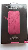 Чохол OSCAR KLD Samsung S4 чехол (рожевий)