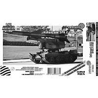 Набор для сборки модели кубинского ЗРК С-75 /Т-55 (код 200-266242)