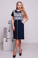 Стильное женское платье 56