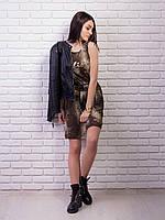 Платье с принтом Леопард