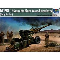 Гаубица M198 155mm (ранняя версия) 9.1 (код 200-297723)