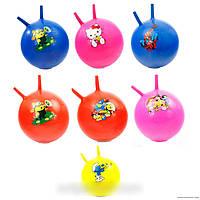 Детский мяч для фитнеса с рожками, 45 см 466-1000 D