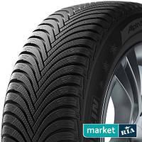 Зимние шины Michelin Alpin A5 (225/55R17 101V)
