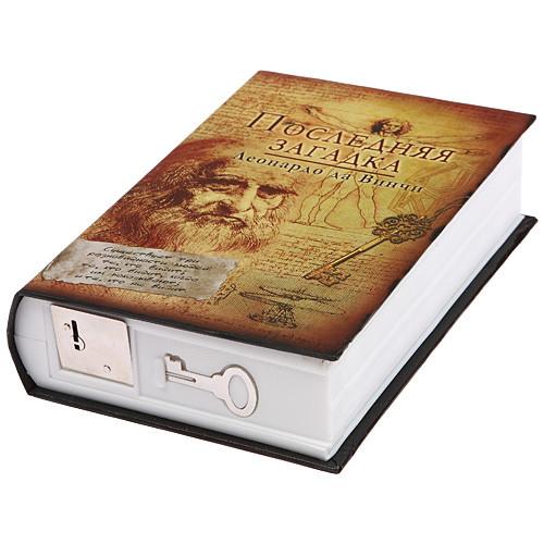 Книги-шкатулки и книги-сейфы