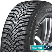 Зимние шины Hankook Winter I*cept RS2 (W452) (195/55R15 85H)