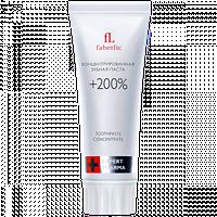 Концентрированная зубная паста + 200% Серия EXPERT PHARMA