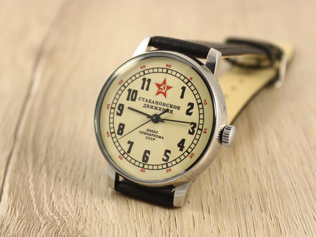 Часы марка ракета купить в купить неординарные часы