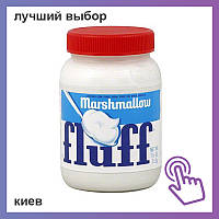 Маршмеллоу Fluff классический 213g