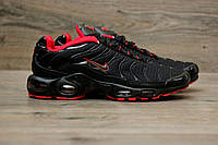 Кроссовки мужские Nike Air Max Tn+ Hyper BlackRed (найк тн плюс черный - красный , реплика)