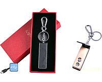 Спиральная USB зажигалка-брелок №4802-2, в подарочной упаковке, станет хорошим подарком по любому поводу