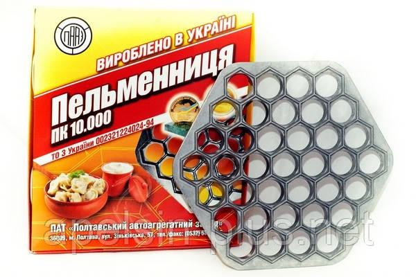 """Пельменница алюминиевая на 37 ячеек """"Полтава"""""""