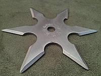 Нож метательный (сюрикен) BF 006